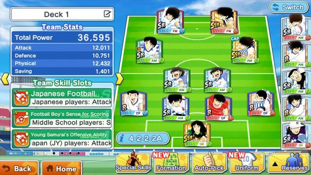 Captain Tsubasa: Dream Team 截圖 20