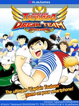 Captain Tsubasa: Dream Team screenshot 7