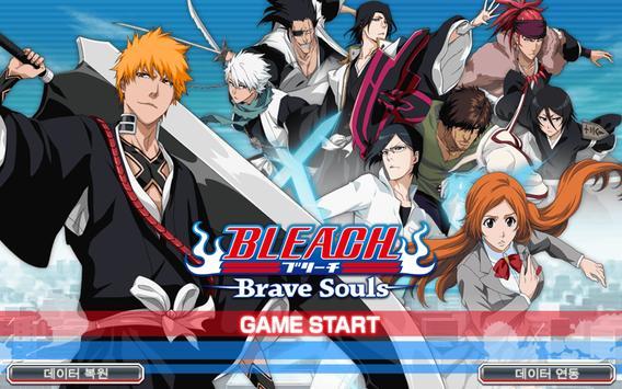 BLEACH Brave Souls - 3D 액션 스크린샷 14