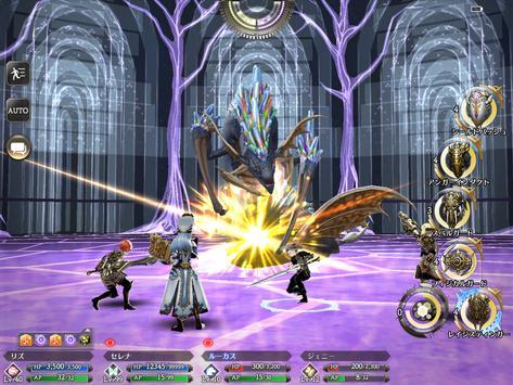 禍つヴァールハイト screenshot 13