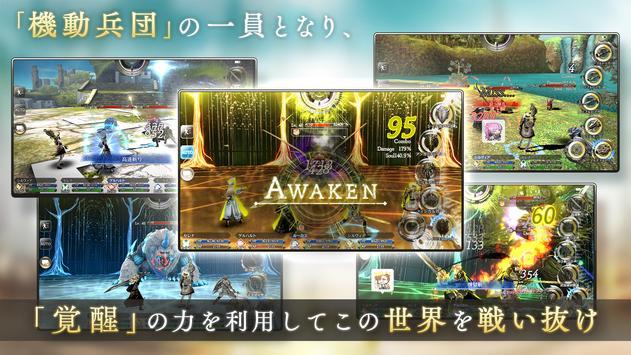 禍つヴァールハイト screenshot 4