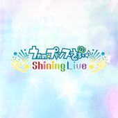 うたの☆プリンスさまっ♪ Shining Live 图标