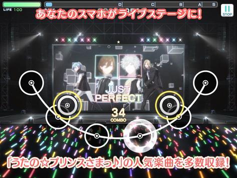 うたの☆プリンスさまっ♪ Shining Live 截图 14
