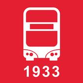 APP 1933 - KMB.LWB 图标