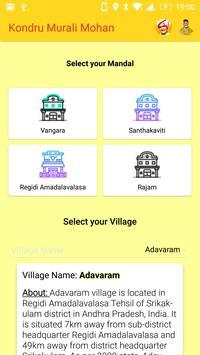 Kondru Murali Mohan screenshot 3