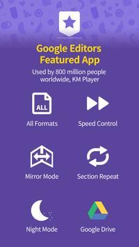 مُشغل km player لتنسيق وترميز الفيديو عالي الجودة تصوير الشاشة 2