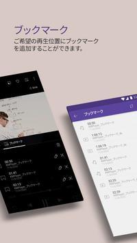 KMPlayer スクリーンショット 2