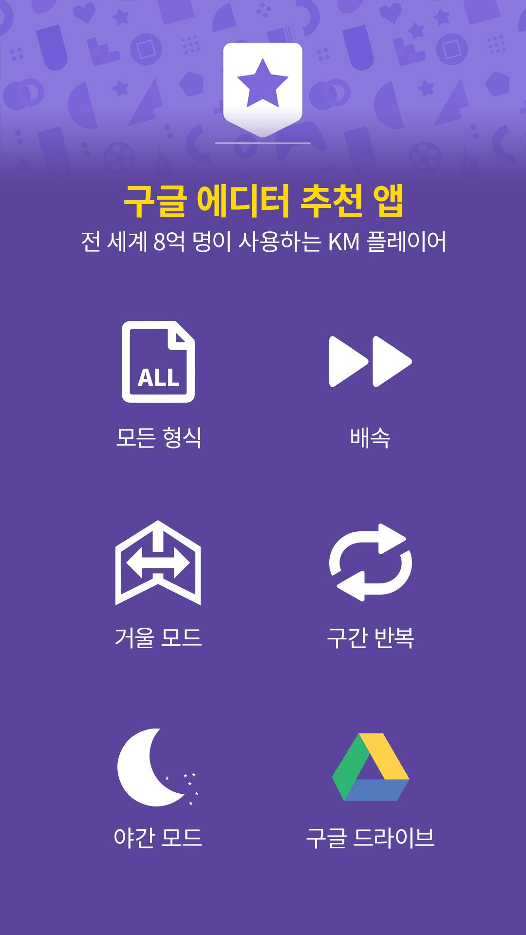 비디오 플레이어 자막