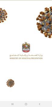 COVID19 UAE-poster