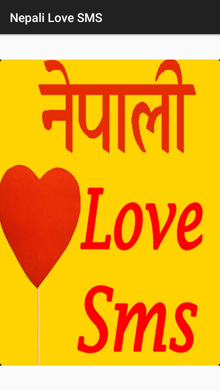 Nepali Love SMS for Android - APK Download