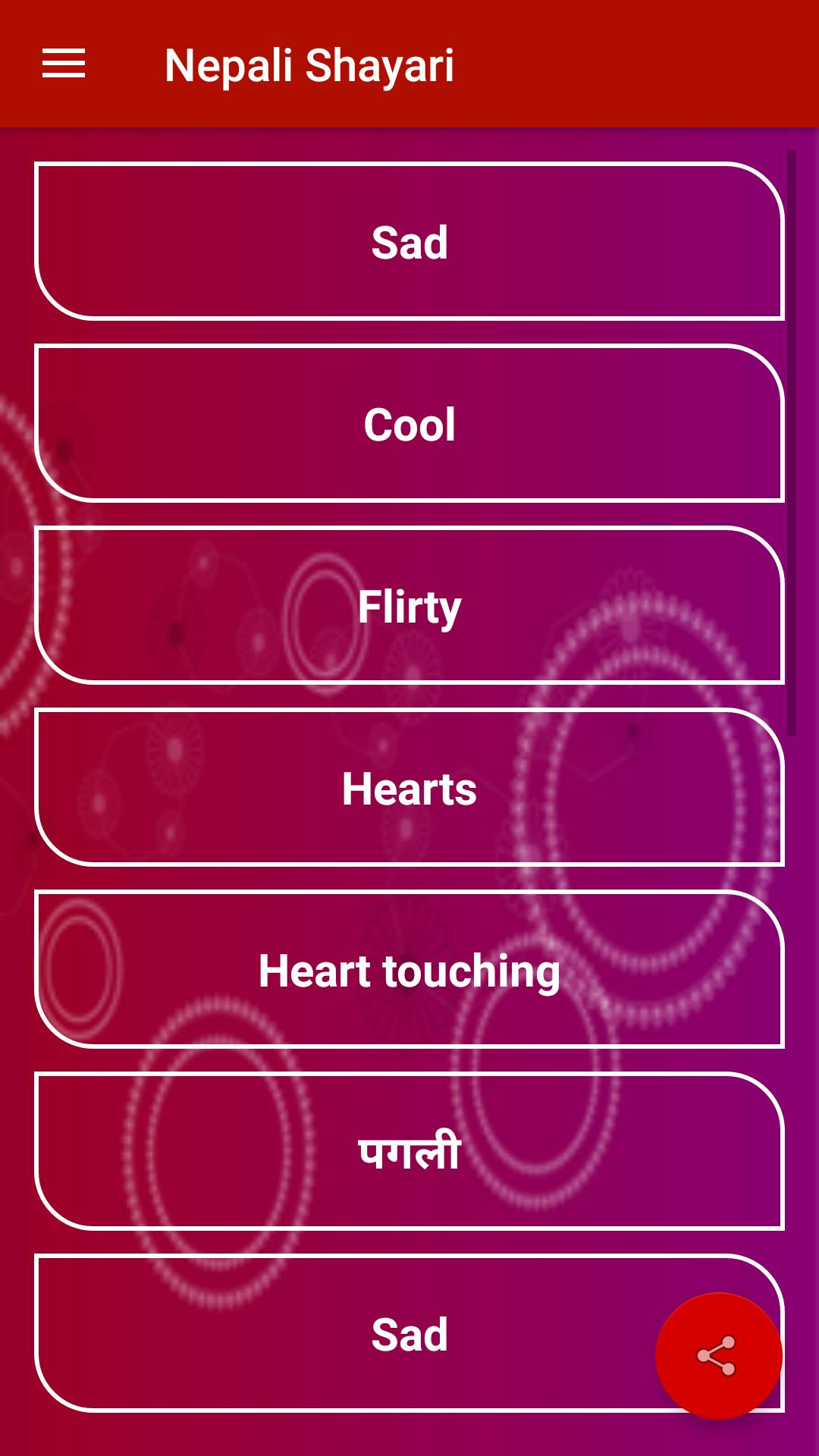 nepali love shayari for Android - APK Download