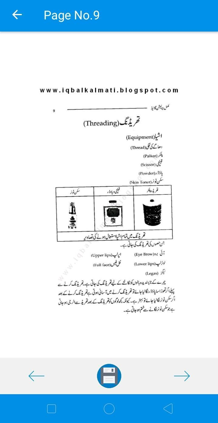 Makeup Beautician Course-Beauty Tips In Urdu for Android - APK Download