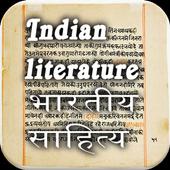 Indian literature icon