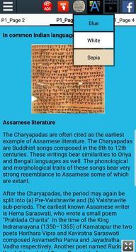 Indian literature screenshot 6