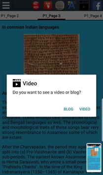 Indian literature screenshot 15