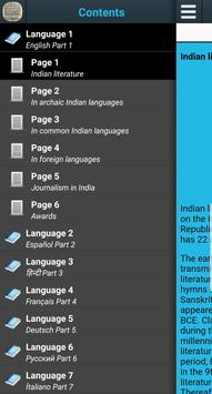 Indian literature screenshot 16