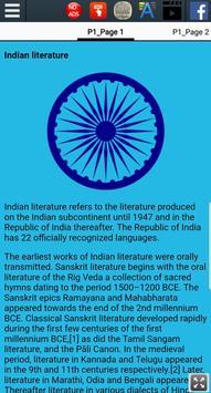 Indian literature screenshot 18