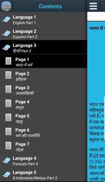 Religion in India screenshot 1