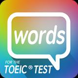 分類英単語 for the TOEIC® TEST