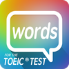 ikon 分類英単語 for the TOEIC® TEST
