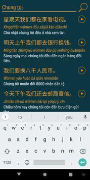 3000 câu hội thoại tiếng Trung giản thể screenshot 3