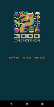 3000 câu hội thoại tiếng Trung giản thể poster