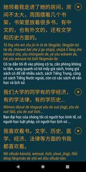 3000 câu hội thoại tiếng Trung giản thể screenshot 7