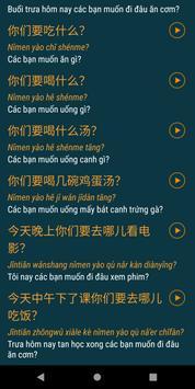 3000 câu hội thoại tiếng Trung giản thể screenshot 4