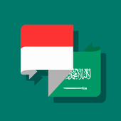 Kamus Arab Indonesia 图标