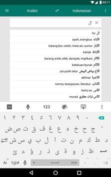Kamus Arab Indonesia 截图 7