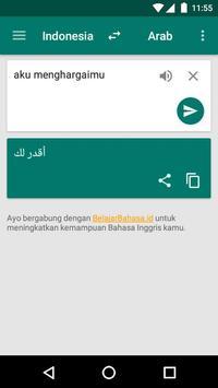 Kamus Arab Indonesia 海报