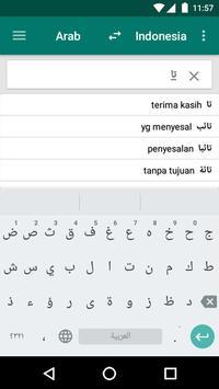 Kamus Arab Indonesia 截图 3