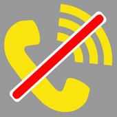 WireTap Detection (Anti Spy) icon