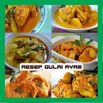 Resep Gulai Ayam Gurih poster