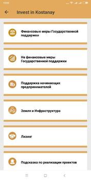 Invest in Kostanay screenshot 1