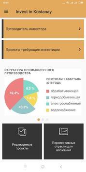 Invest in Kostanay screenshot 2
