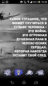 СтудВесна - ИиВТ и АМиУ - 2015 screenshot 2