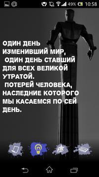 СтудВесна - ИиВТ и АМиУ - 2015 screenshot 3