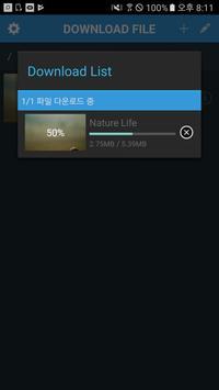 Kollus Player screenshot 1
