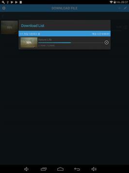 Kollus Player screenshot 7