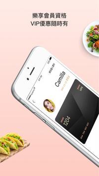 foodomo美食外送 X 餐廳優惠 screenshot 3