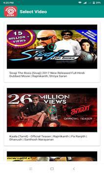 Kollywood Stop - Tamil Movies Songs Videos 2018 screenshot 7