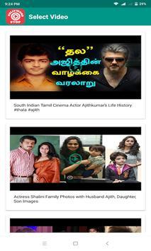 Kollywood Stop - Tamil Movies Songs Videos 2018 screenshot 11