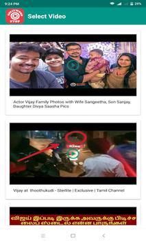 Kollywood Stop - Tamil Movies Songs Videos 2018 screenshot 3
