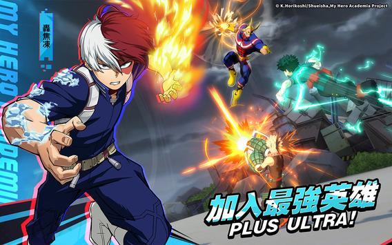 My Hero Academia: The Strongest Hero скриншот 18