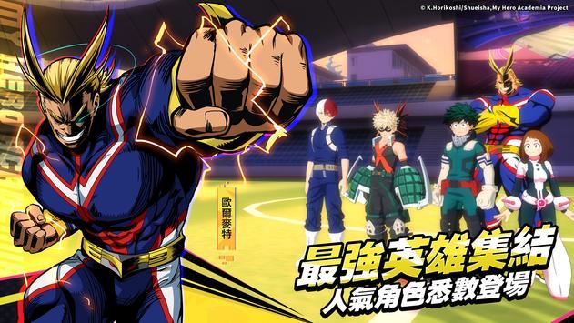 My Hero Academia: The Strongest Hero скриншот 1