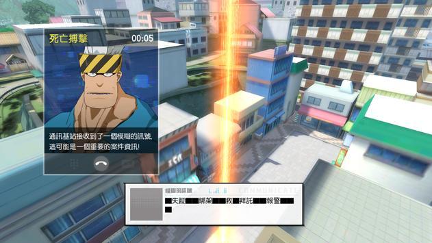 My Hero Academia: The Strongest Hero скриншот 6