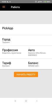 Pickapp driver screenshot 3
