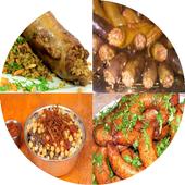 أكلات مصرية بدون انترنت icon