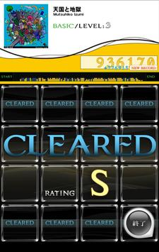 jubeat android apk